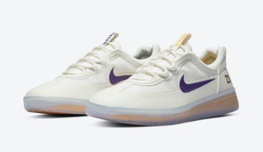 "【Nike SB × NBA】Nyjah Free 2 ""Lakers""が国内8月27日に発売予定"