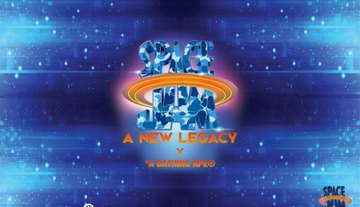 【BAPE®︎ × SPACE JAM : A NEW LEGACY】映画公開を記念したコラボコレクションが7月10日に発売予定