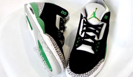 "【Nike】Air Jordan 3 Retro ""Pine Green""が2021年11月13日に発売予定"