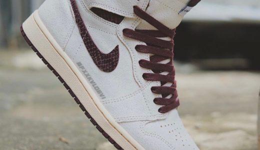"""【A Ma Maniere × Nike】Air Jordan 1 Retro High OG """"Burgundy Crush""""が2021年秋冬に発売予定"""