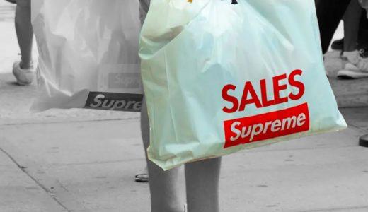 【Supreme】2021年春夏セールが国内7月20日/7月23日より開催予定