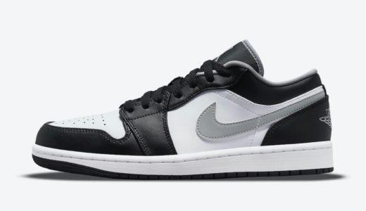 """【Nike】Air Jordan 1 Low """"Particle Grey""""が国内7月10日に発売予定"""