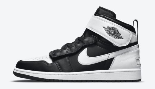 "【Nike】Air Jordan 1 High FlyEase ""Black/White""が国内7月10日に発売予定"