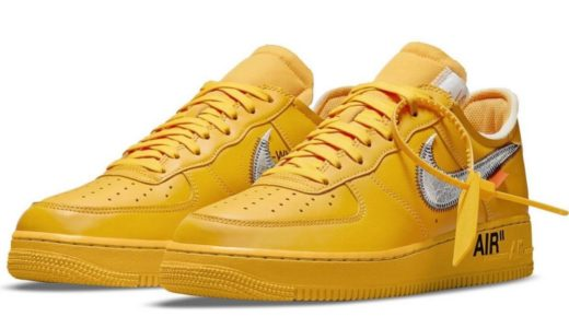 "【Off-White™ × Nike】Air Force 1 Low ""Lemonades""が2021年7月に発売予定"