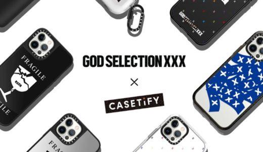 【CASETiFY × GOD SELECTION XXX】2021コラボコレクションが国内7月16日に発売予定