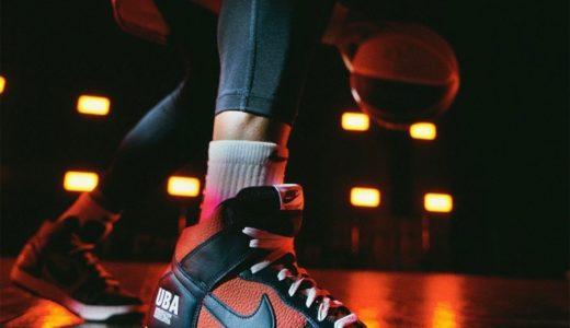 "【UNDERCOVER × Nike】Dunk High 1985 ""UBA"" & アパレルが国内7月28日に発売予定"