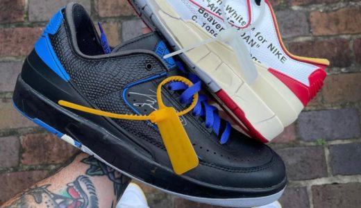 【Off-White™ × Nike】Air Jordan 2 Retro Low SP 全2色が11月12日に発売予定