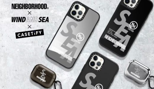 【WIND AND SEA × CASETiFY × NEIGHBORHOOD】コラボコレクションが8月12日に発売予定