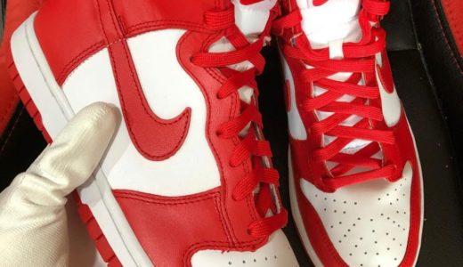 "【Nike】Dunk High ""University Red""が2021年秋に発売予定"