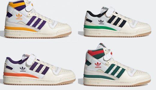 "【adidas】Forum Low & Hi '84 ""1984 NBA Champions Pack""が国内10月8日/10月15日/10月26日に発売予定"