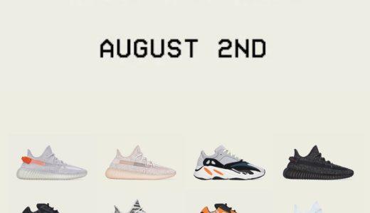 【YEEZY DAY】2021年8月2日に過去の人気YEEZY BOOSTが再販予定