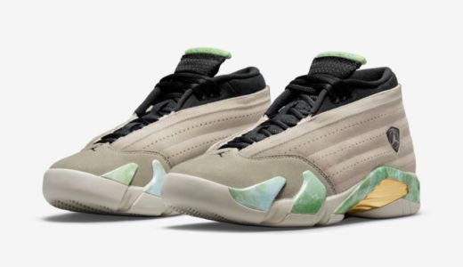 【Aleali May × Nike】Wmns Air Jordan 14 Retro Low SPが国内8月19日に発売予定