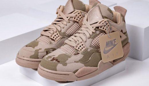 """【Aleali May × Nike】Air Jordan 4 Retro """"Desert Camo""""が公開"""