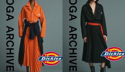 【TOGA × Dickies】コラボコレクションが国内7月16日に発売予定【先行予約あり】