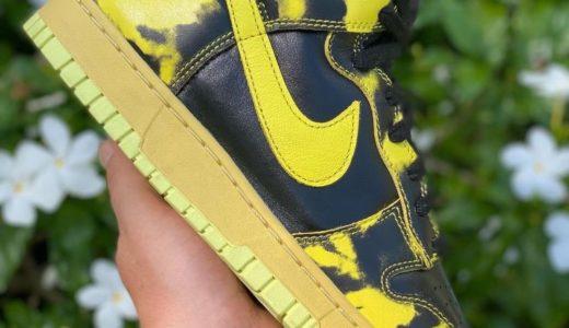 "【Nike】Dunk High 1985 ""Yellow Acid""が2021年に発売予定"