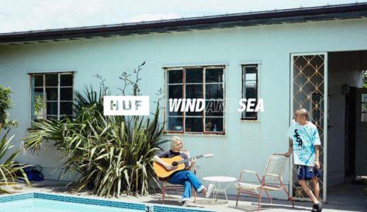 【WIND AND SEA × HUF】初コラボコレクションが国内7月24日に発売予定