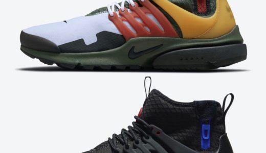 【Nike】スター・ウォーズに着想したAir Presto Mid Utilityが2021年11月に発売予定