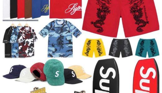【Supreme】2021SS Week20 国内7月10日に発売予定 全商品一覧 価格など