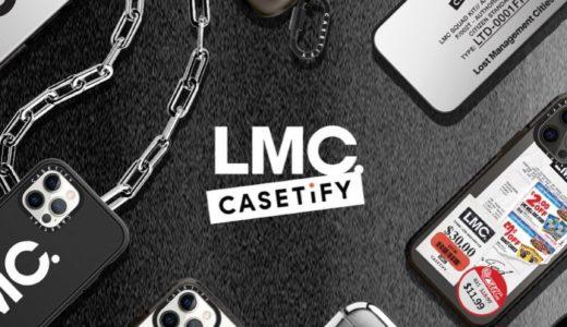 【LMC. × CASETiFY】コラボコレクションが国内7月9日より発売予定