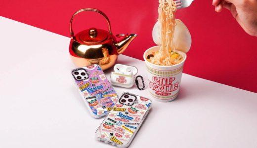 【CASETiFY × カップヌードル】コラボコレクションが7月26日に発売予定
