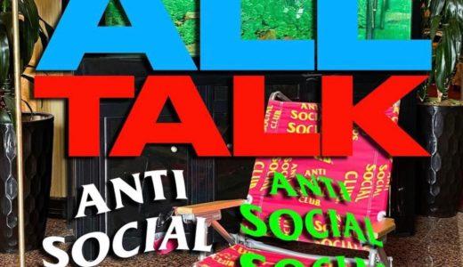 【Anti Social Social Club】2021FWコレクションが国内7月25日に発売予定