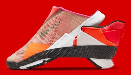 【Nike】〈GO FlyEase〉の新色モデルが2021年に発売予定