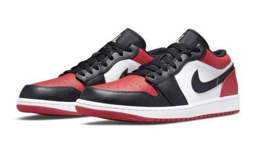 """【Nike】Air Jordan 1 Low """"Bred Toe""""が2021年に発売予定"""