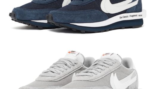 "【SACAI × Nike × FRAGMENT】LDWaffle ""Blackened Blue"" & ""Light Smoke Grey""が国内8月24日に発売予定"