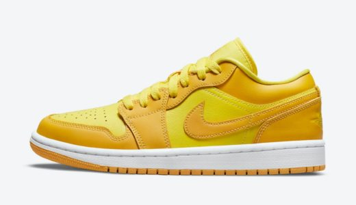 "【Nike】Wmns Air Jordan 1 Low ""Yellow Strike""が国内8月9日に発売予定"