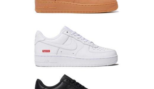 【Supreme】2021FWコレクションに発売予定のシューズ(Shoes)