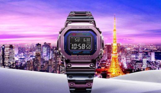 【G-SHOCK】夕暮れの東京を表現した〈GMW-B5000PB-6JF〉が国内9月10日に発売予定【先行予約あり】