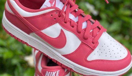 "【Nike】Dunk Low ""White/Archeo Pink""が国内9月18日に発売予定"