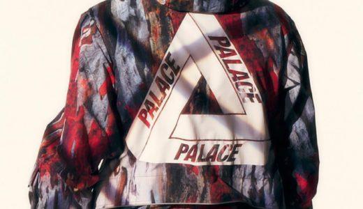 "【PALACE SKATEBOARDS】""AUTUMN 2021"" Week3が国内8月21日に発売予定"