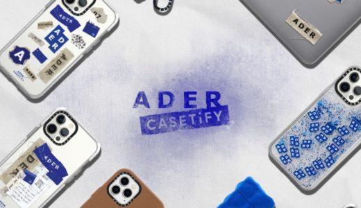 【ADER ERROR × CASETiFY】コラボコレクションが8月17日に発売予定