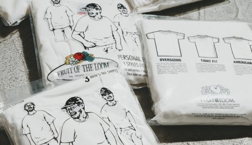 【FRUIT OF THE LOOM × L'ÉCHOPPE 金子恵治】コラボパックTシャツが国内8月7日/8月12日に発売予定