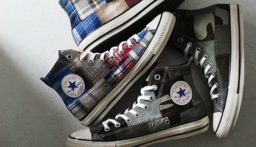 【CONVERSE】ALL STAR US FURUGIPATCHWORK HI 全2色が国内9月18日に発売予定