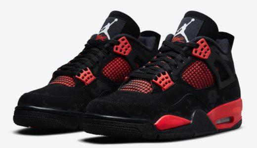 """【Nike】Air Jordan 4 Retro """"Red Thunder""""が2021年12月23日に発売予定"""