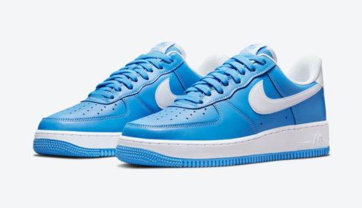"【Nike】Air Force 1 Low ""Powder Blue""が2021年に発売予定"