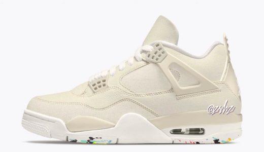 "【Nike】Wmns Air Jordan 4 Retro ""Blank Canvas""が2022年2月24日に発売予定"