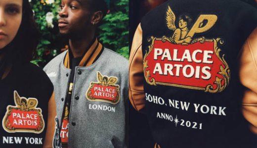 "【PALACE SKATEBOARDS × Stella Artois】""AUTUMN 2021"" Week4が海外8月27日/8月28日に発売予定"