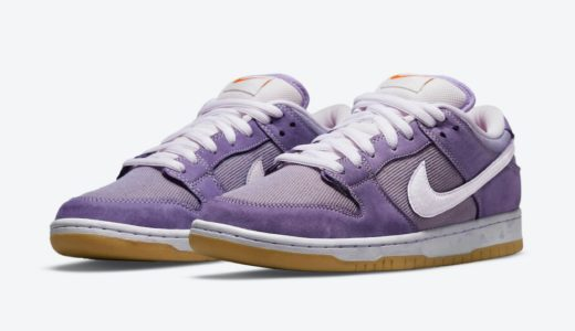 """【Nike SB】Dunk Low Pro ISO """"Unbleached Pack"""" Lilacが国内9月4日に発売予定"""