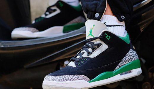 "【Nike】Air Jordan 3 Retro ""Pine Green""が2021年10月30日に発売予定"