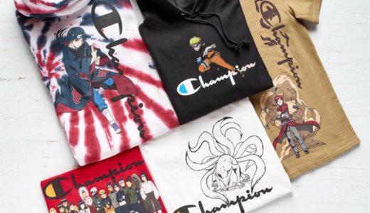 【Champion × NARUTO -ナルト- 疾風伝】コラボコレクションが海外8月13日に発売予定