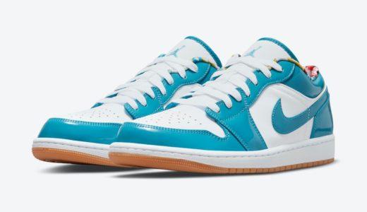 """【Nike】Air Jordan 1 Low """"Light Teal""""が2021年に発売予定 [DC6991-400]"""