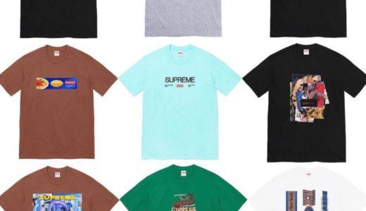 【Supreme】2021FWコレクションに登場するTシャツ(Tee)