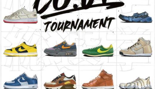 【Nike SNKRS】CO.JPモデルの頂点を決める総選挙の決勝戦が9月14日より開催。優勝モデルは今後復刻リリース予定