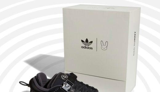"【Bad Bunny × adidas】Forum '84 Low ""Triple Black""が国内8月17日に発売予定"