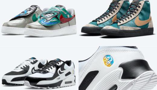 """【Nike】Air Force 1 & Blazer & Air Max 90 """"Lucha Libre"""" Collectionが国内9月17日に発売予定"""