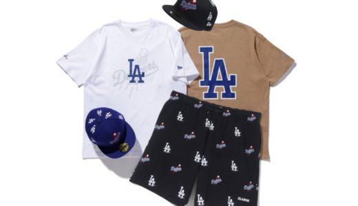 【XLARGE × New Era® × Los Angeles Dodgers】新作コラボアイテムが国内8月7日に発売予定
