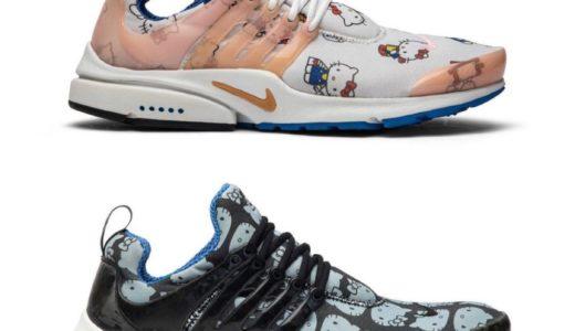 【Hello Kitty × Nike】幻のコラボ Air Prestoが2021年に発売予定か